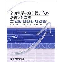 http://ec4.images-amazon.com/images/I/51UR4k%2BuDIL._AA200_.jpg