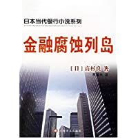 http://ec4.images-amazon.com/images/I/51UR6PRIbvL._AA200_.jpg