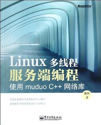 Linux多线程服务端编程:使用muduo C++网络库.pdf