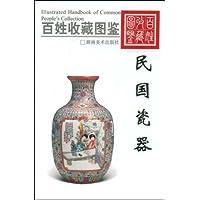 http://ec4.images-amazon.com/images/I/51URjTjVFHL._AA200_.jpg