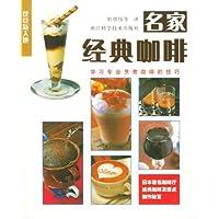 http://ec4.images-amazon.com/images/I/51UTj1lfnxL._AA200_.jpg