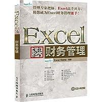 http://ec4.images-amazon.com/images/I/51UTwAH9tFL._AA200_.jpg