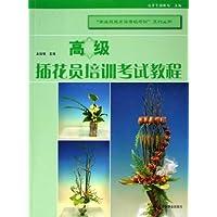 http://ec4.images-amazon.com/images/I/51UUW9zn9aL._AA200_.jpg