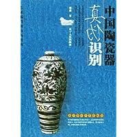 http://ec4.images-amazon.com/images/I/51UUZ91E9jL._AA200_.jpg
