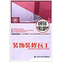 http://ec4.images-amazon.com/images/I/51UUf851mLL._AA200_.jpg