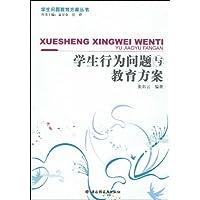 http://ec4.images-amazon.com/images/I/51UVCnSx2tL._AA200_.jpg