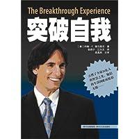 http://ec4.images-amazon.com/images/I/51UVLADOa1L._AA200_.jpg