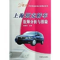 http://ec4.images-amazon.com/images/I/51UVfE909nL._AA200_.jpg