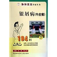 http://ec4.images-amazon.com/images/I/51UWA0D6L8L._AA200_.jpg