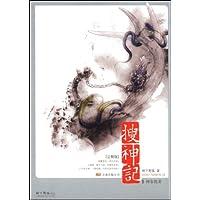 http://ec4.images-amazon.com/images/I/51UWFLtbYyL._AA200_.jpg