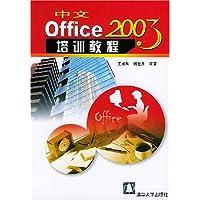 http://ec4.images-amazon.com/images/I/51UWnpHblxL._AA200_.jpg