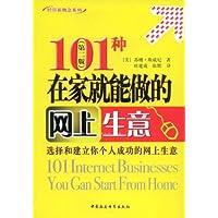 http://ec4.images-amazon.com/images/I/51UX-FGGkkL._AA200_.jpg