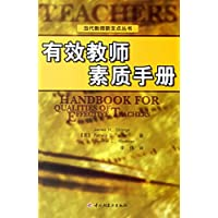 http://ec4.images-amazon.com/images/I/51UXimayMJL._AA200_.jpg