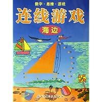 http://ec4.images-amazon.com/images/I/51UXtr-vfsL._AA200_.jpg