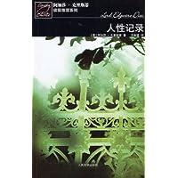 http://ec4.images-amazon.com/images/I/51UZ2uZMq7L._AA200_.jpg