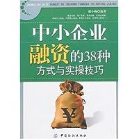 http://ec4.images-amazon.com/images/I/51UZIvCSh%2BL._AA200_.jpg
