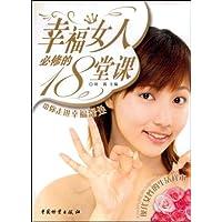 http://ec4.images-amazon.com/images/I/51UZR-R0z1L._AA200_.jpg