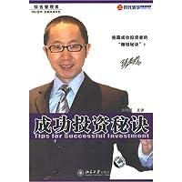 http://ec4.images-amazon.com/images/I/51UZXASzrzL._AA200_.jpg