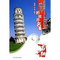 http://ec4.images-amazon.com/images/I/51UZz3gA5%2BL._AA200_.jpg