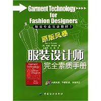 http://ec4.images-amazon.com/images/I/51UaOY2jbTL._AA200_.jpg