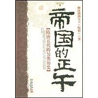 http://ec4.images-amazon.com/images/I/51Ub45QVwgL._AA200_.jpg
