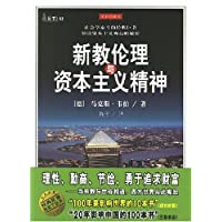 http://ec4.images-amazon.com/images/I/51UbEpC29lL._AA200_.jpg