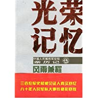 http://ec4.images-amazon.com/images/I/51UbzwpkqaL._AA200_.jpg