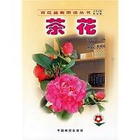 http://ec4.images-amazon.com/images/I/51Uc4BKkVGL._AA200_.jpg