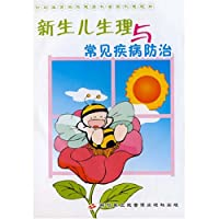 http://ec4.images-amazon.com/images/I/51Ucx0%2BWw2L._AA200_.jpg
