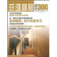 http://ec4.images-amazon.com/images/I/51Ud13lkSaL._AA200_.jpg