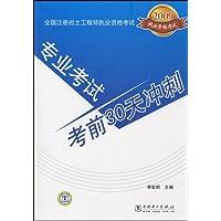 http://ec4.images-amazon.com/images/I/51UdKzkafNL._AA200_.jpg