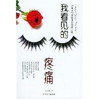 http://ec4.images-amazon.com/images/I/51UdOvZ62JL._AA200_.jpg