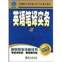 http://ec4.images-amazon.com/images/I/51Udyo8eXML._AA200_.jpg