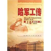 http://ec4.images-amazon.com/images/I/51Ue7SK6zJL._AA200_.jpg