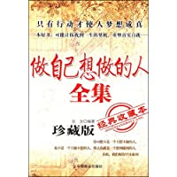 http://ec4.images-amazon.com/images/I/51UeOAwudhL._AA200_.jpg