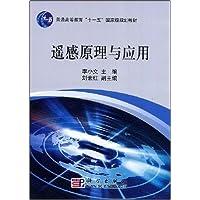 http://ec4.images-amazon.com/images/I/51UeenLuLrL._AA200_.jpg