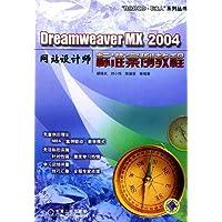 http://ec4.images-amazon.com/images/I/51UendkCqEL._AA200_.jpg