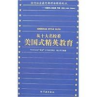 http://ec4.images-amazon.com/images/I/51Uesv8u3AL._AA200_.jpg