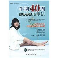 http://ec4.images-amazon.com/images/I/51UfG-SuZEL._AA200_.jpg