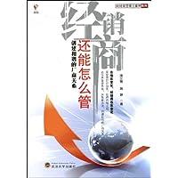 http://ec4.images-amazon.com/images/I/51UfRjzP6QL._AA200_.jpg