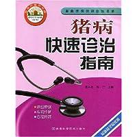 http://ec4.images-amazon.com/images/I/51Ufoy4X7VL._AA200_.jpg