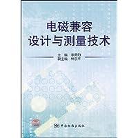 http://ec4.images-amazon.com/images/I/51Ufu1oJppL._AA200_.jpg