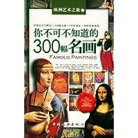 http://ec4.images-amazon.com/images/I/51UgM3WeiHL._AA200_.jpg