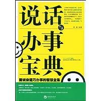 http://ec4.images-amazon.com/images/I/51UgtIhG6KL._AA200_.jpg
