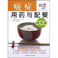 http://ec4.images-amazon.com/images/I/51UhTqxlr4L._AA200_.jpg