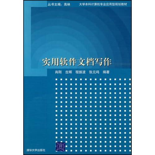 民法债编总论(修订2版)