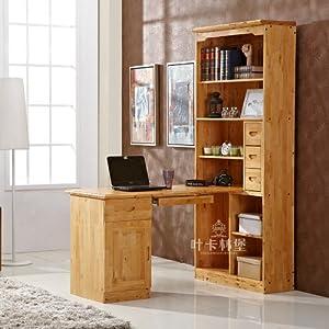 书桌书柜 全香柏木 转角电脑桌 书柜 连体电脑桌书柜