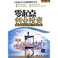 http://ec4.images-amazon.com/images/I/51Ui1eOQj0L._AA200_.jpg