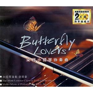 cd a  01 梁祝小提琴协奏曲(俞丽拿演奏)  02 牧歌  03 夏夜  04