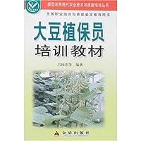 http://ec4.images-amazon.com/images/I/51UiFCkag-L._AA200_.jpg